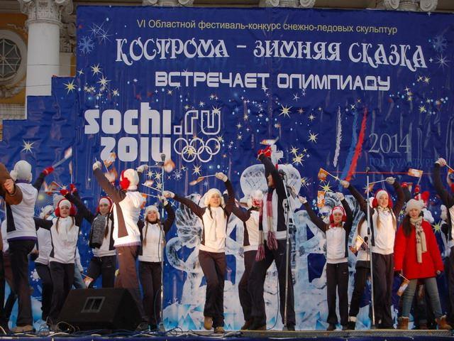Кострома конкурсы и фестивали