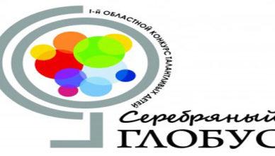 logo_SG_cvetnoy-360x286